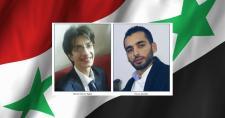 Hakerzy syryjskiej armii elektronicznej oskarżeni o kradzież danych i konspirację.