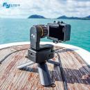 Gimbal to najlepszy sposób by wykorzystać maksimum możliwości kamery sportowej.