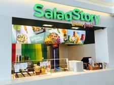 Salad Story nowym najemcą Wola Parku