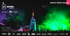 INTRO Festival 2018 - odliczanie rozpoczęte!